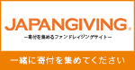 japangiving