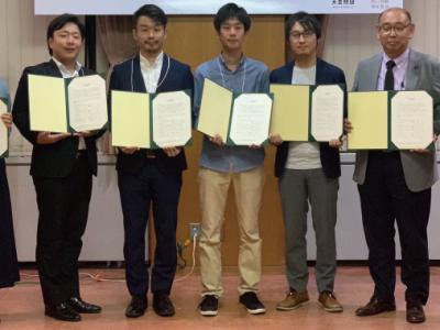 神戸学習支援連絡協議会設立シンポジウム開催!