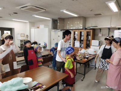 【活動報告】食育ひろば ひなた 2019.09.29