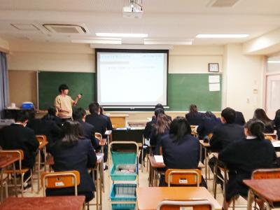 【活動報告】公立高校の総合的な探究の時間で講義を実施